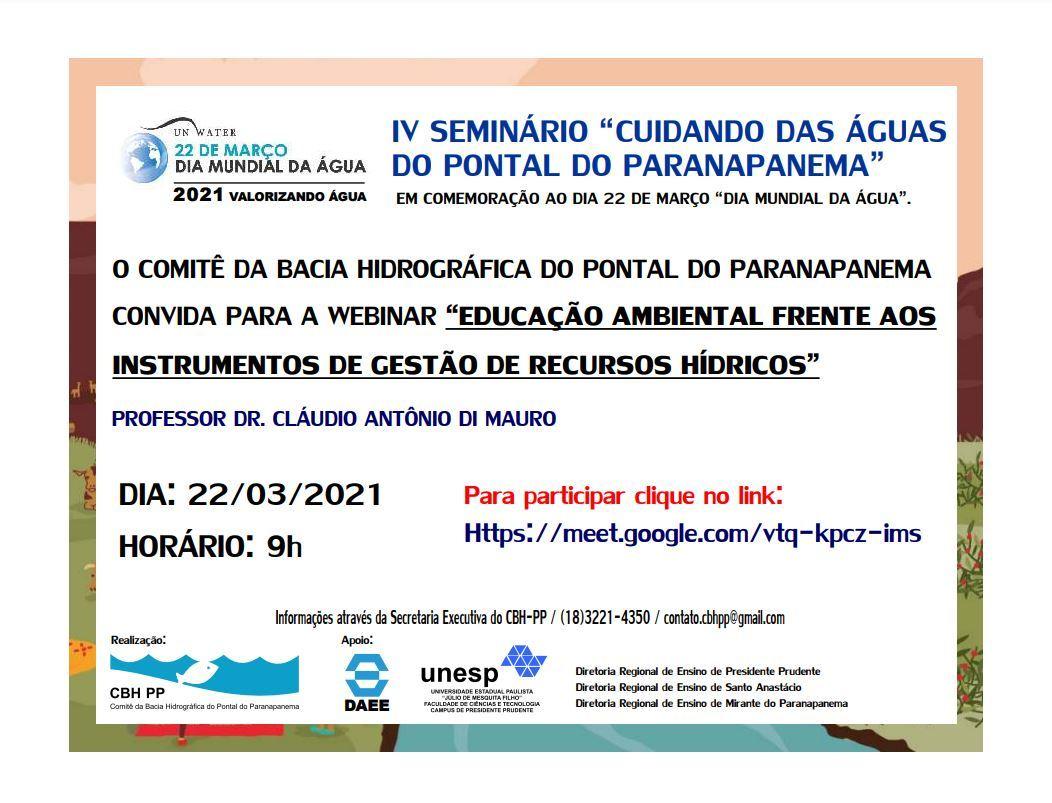 Em comemoração ao Dia Mundial da Água o CBH-PP convida a todos a participarem do: